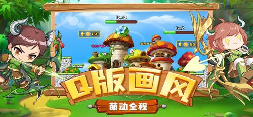 蘑菇島大作戰截圖2