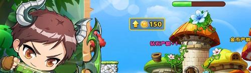 蘑菇島大作戰游戲特色