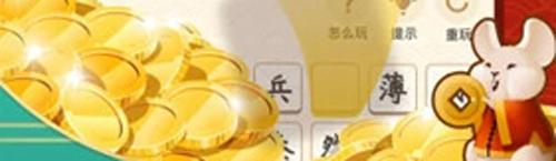 成語黃金屋極速版游戲特色