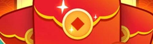 成語黃金屋極速版游戲優勢