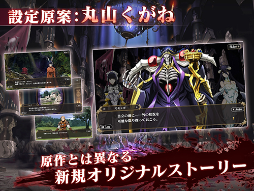 OVERLORD: MASS FOR THE DEAD截圖4