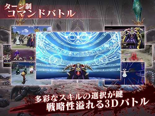 OVERLORD: MASS FOR THE DEAD截圖5