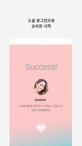 joalarm韓國版截圖4
