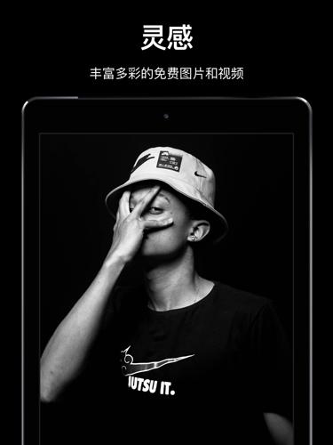 Pexels中文版app截圖2