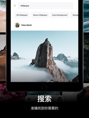 Pexels中文版app截圖3