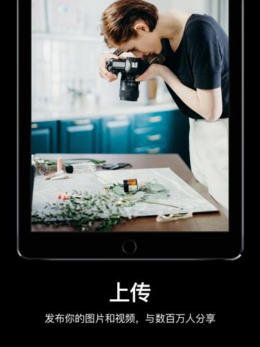 Pexels中文版app截圖4