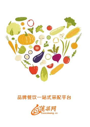 蓮菜商城app