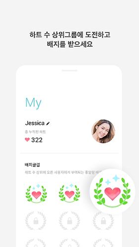 joalarm韓國版