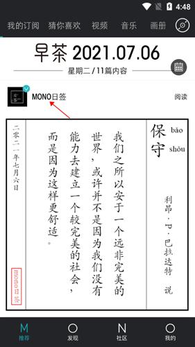 MONOapp14