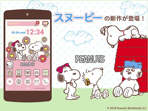 buzzHOME app截圖1