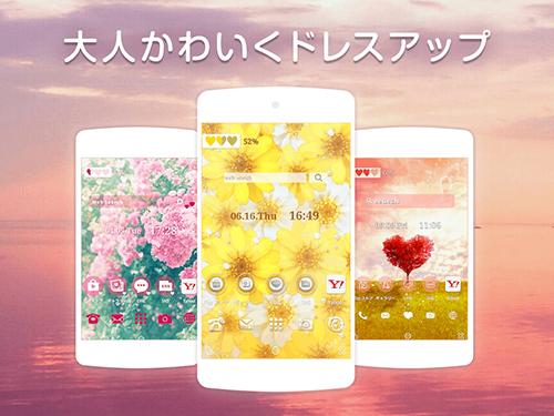 buzzHOME app截圖2