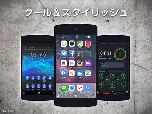 buzzHOME app截圖4