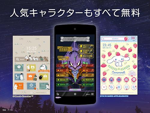 buzzHOME app截圖3