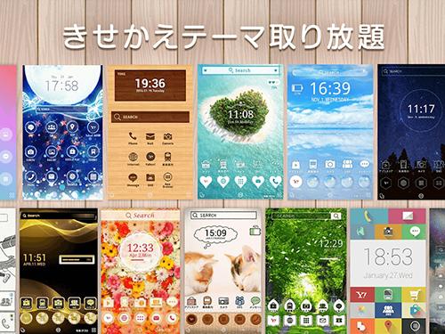 buzzHOME app截圖5