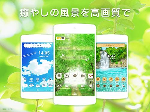 buzzHOME app