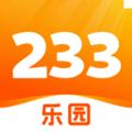 233樂園軟件