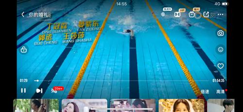 爱奇艺随刻版app怎么关弹幕