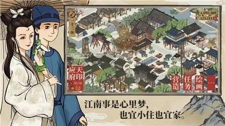 江南百景图怎么永久垄断 方法攻略分享