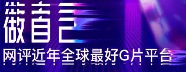 小藍視頻app功能介紹