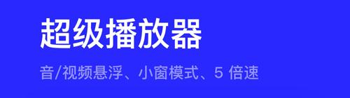 夸克高考app功能介绍