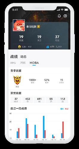 魔兽争霸官方对战平台app图片2