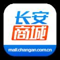 长安商城app