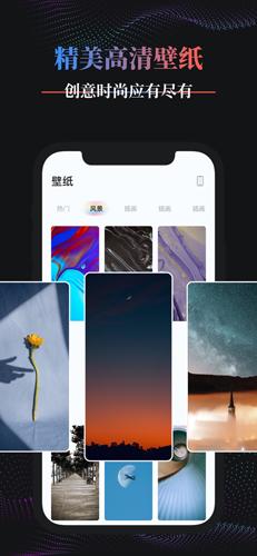 Panda WidgetApp截图5