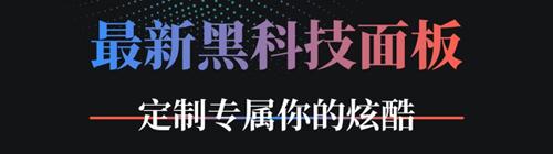 PandaWidget安卓版功能介绍