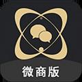 微商助手app