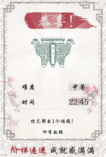 中国骨牌图片