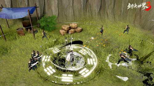 剑侠世界3 图片9