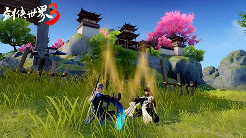 剑侠世界3 图片10