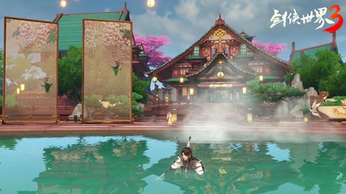 剑侠世界3 图片11