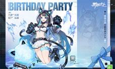 《黑潮之上》少女黑生日派對開啟!