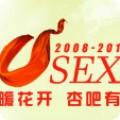杏吧瀏覽器app