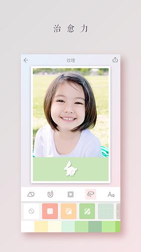 拼图酱app截图4