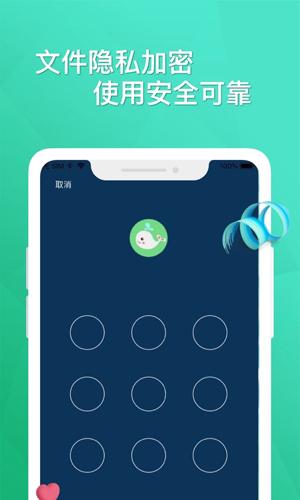云杉播放器app截图2