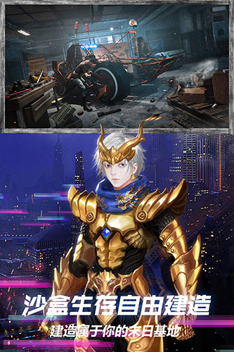 王牌战争:文明重启截图3