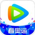 騰訊視頻2021最新免費版