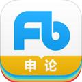 粉筆申論app最新版