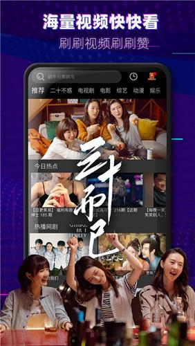 zq提醒app官方版截图1