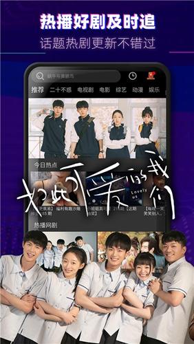 zq提醒app官方版截图2