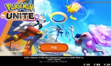 《宝可梦大集结》游戏评测:正统的宝可梦游戏