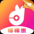 師師惠app