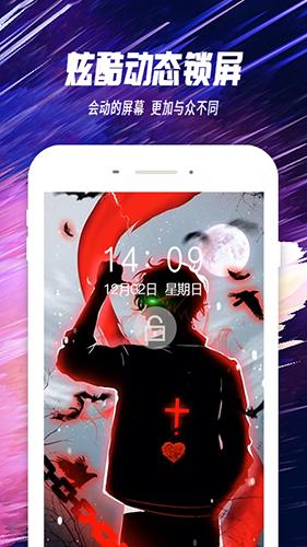 主題透明壁紙app截圖2