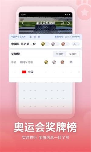 央视频app截图4