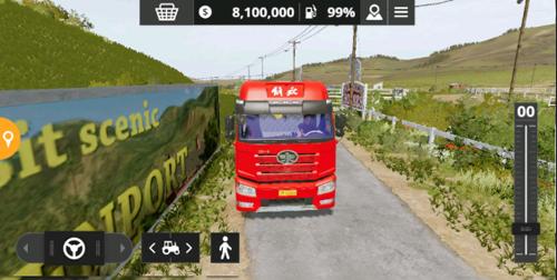 模擬農場20國產掛車模組圖片1