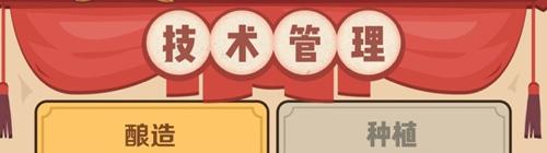 国酒传奇无限金币版游戏玩法