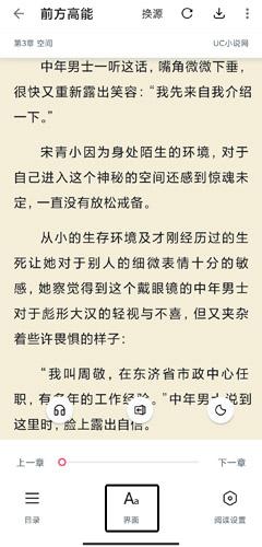 荔枝閱讀圖片4