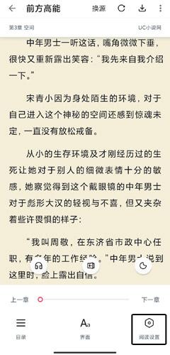荔枝閱讀圖片6